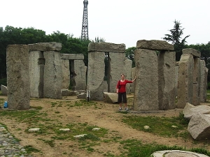 world-park-stonehenge