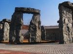 korean-stonehenge1